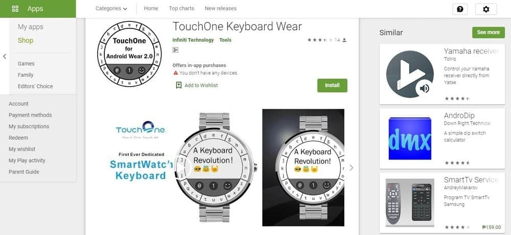 Screenshot of TouchOne Keyboard App Homepage