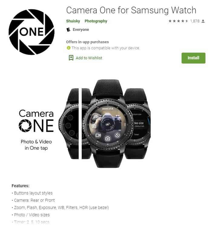 Screenshot of Camera One app homepage.