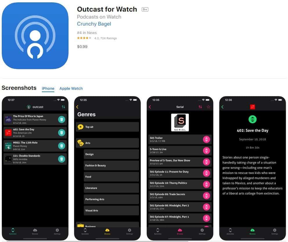 Screenshot of Outcast app homepage.